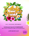 Atelier: Coregrafie dans hawaiian modern, stil hula auana Bucharest Aloha Dance Fest 2019