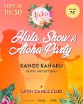 Hula Show & Aloha Party Bucharest Aloha Dance Fest 2019