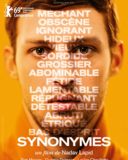 SYNONYMES FESTIVALUL DE FILM ISRAELIAN – ÎNCHIDERE