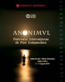 Competiție Scurtmetraje Românești Retrospectiva ANONIMUL 16