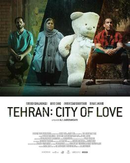 TEHRAN: CITY OF LOVE Retrospectiva ANONIMUL 16