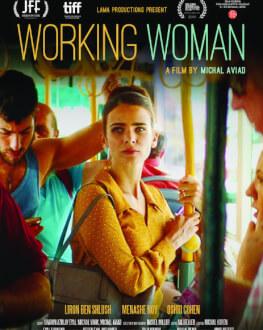 WORKING WOMAN Retrospectiva ANONIMUL 16