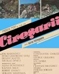 Cireșarii Un secol de cinema românesc la București