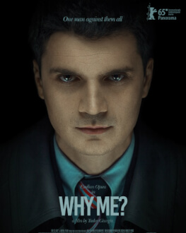 De ce eu? Un secol de cinema românesc la București