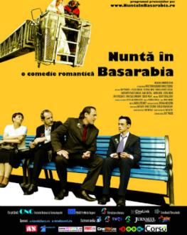 Nuntă în Basarabia Un secol de cinema românesc la București