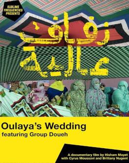 Nunta lui Oulay / Oulay's Wedding Astra Film Festival 2019 - DokStation