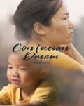 Visul confucian Astra Film Festival 2019 - China necunoscută