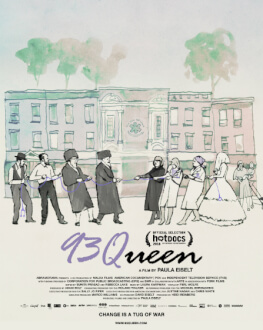 93 Queen Bucharest Jewish Film Festival 2019