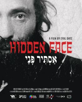 Hidden Face | Față ascunsă + Pogromul de la Iași Bucharest Jewish Film Festival 2019