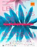 CANNES, LE FESTIVAL LIBRE Les Films de Cannes à Botoșani 2019