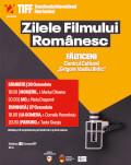 Mo Zilele Filmului Romanesc