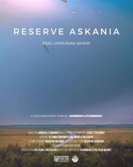 ASKANIA RESERVE / REZERVAȚIA ASKANIA RETROSPECTIVA PELICAM 2019