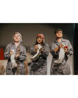 Fabrici și Uzine regia: Adina Lazăr