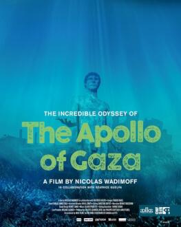 Apollo din Gaza / The Apollo of Gaza Festivalul Filmului Palestinian (FFP) 2019