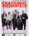 CRĂCIUNUL PREȘEDINTELUI New Wave Theater Festival Ediția I