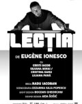 Lecția New Wave Theater Festival Ediția I