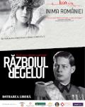 Maria - Inima României și Războiul Regelui Turneu Național