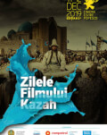 KAZAKH KHANATE: THE GOLDEN THRONE / HANATUL KAZAH: TRONUL DE AUR ZILELE FILMULUI KAZAH