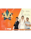 Ava Show [spectacol invitat]