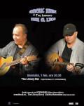 Emeric Imre și Jimi El Laco live la Piatra Neamț