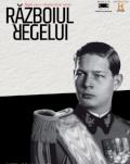 Războiul Regelui Turneu Național