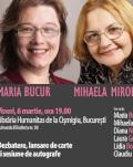 """Mihaela Miroiu, Maria Bucur și invitații lor despre volumul """"Nașterea cetățeniei democratice"""" lansare de carte și sesiune de autografe, vineri, 6 martie, ora 19, la Librăria Humanitas de la Cișmigiu"""