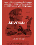 Advocate ONE WORLD ROMANIA #13