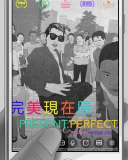 Present. Perfect ONE WORLD ROMANIA #13