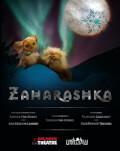 Zaharashka unteatru de copii
