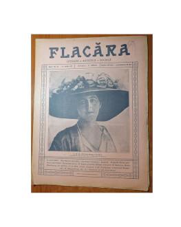 Cadou special - Un ziar / revista originale din ziua nasterii tale sau din orice zi pe care o consideri importanta