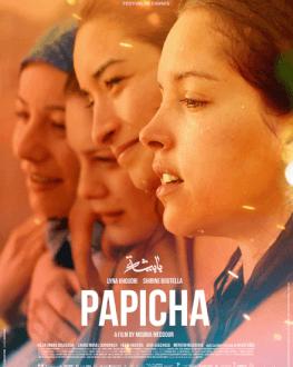 PAPICHA IN EXCLUSIVITATE LA CINEMA ELVIRE POPESCO