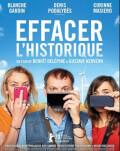 Film inchidere TIFF 2020 - Effacer l'historique Cinema sub clar de lună