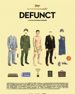 Defunct TIFF.19