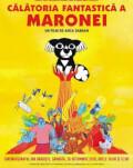 Marona's Fantastic Tale + Sandals precedat de scurtmetrajul Opinci / preceded by the short film Sandals | TIFF.19