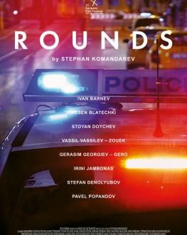 Rounds TIFF.19