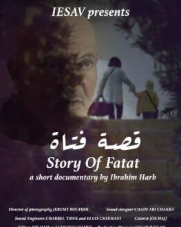 Povestea lui Fatat Astra Film Festival 2020