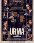 URMA (Premiul Zilelor Filmului Românesc pentru Debut la TIFF 2020) Cinema sub clar de lună