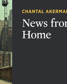 News from Home ONE WORLD ROMANIA #13