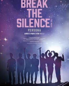 BTS - Break the Silence