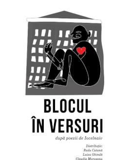 Blocul în versuri Bucharest Fringe 10