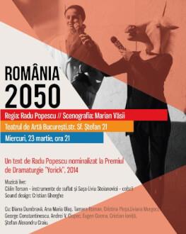 ROMÂNIA 2050 Bucharest Fringe 10