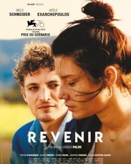 REVENIR/ REÎNTOARCEREA FESTIVALUL FILMULUI FRANCEZ 2020 – IN INTERIOR