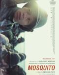 Mosquito ITINERAMA TRAVEL FILM FESTIVAL 2020