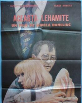 Această lehamite (1994) Serile Filmului Românesc 2020, ediția a XI-a