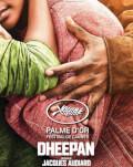 Dheepan ARTA-Acasă