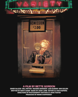 Variety (1983) F-SIDES