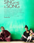 Sing me a Song UrbanEye Film Festival 7