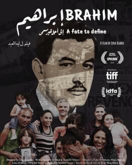 IBRAHIM: O SOARTĂ NEDECISĂ / IBRAHIM: A FATE TO DEFINE FESTIVALUL FILMULUI PALESTINIAN 2020