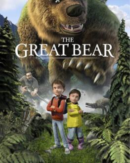 THE GREAT BEAR / URSUL URIAŞ Animest Family Goodies