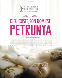 Dumnezeu există și numele lui e Petrunija / God Exists, Her Name Is Petrunija smART HOUSE films from Bad Unicorn